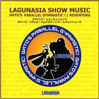 【ラグナシア限定CD】2005 ラグナシアショーミュージック