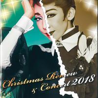 歌劇ザ・レビューハウステンボス クリスマスレビュー&コンサート2018 DVD