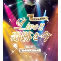 歌劇ザ・レビューハウステンボス 6周年記念公演  Live!! 奇跡を今 【ブルーレイ】