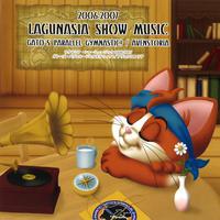 【ラグナシア限定CD】2006-2007 ラグナシアショーミュージック