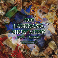 【ラグナシア限定CD】2010 ラグナシアショーミュージック