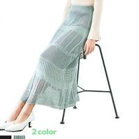 かぎ針編み風ニットスカート