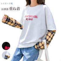 レイヤードネルシャツ