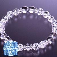 天然石 パワーストーン 全体運・厄払い◆龍神水晶ブレスレット HR◆5128