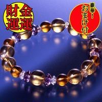 天然石 パワーストーン 金運・恋愛運他◆無病で健康ブレスレット HR◆5321