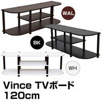 家具 テレビ台・AVラック◆組立簡単 Vince TVボード◆fb84