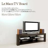 家具 テレビ台・AVラック◆ルマン TVボード 90cm 40インチまでOK◆ctv