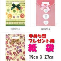 ラッピング◆手持ち型プレゼント用紙袋★おしゃれなデザイン 3タイプ◆ihb0156