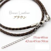ネックレス◆幅約3mm 長さ35~50cm 本革 ブラウン レザーチョーカー 丸編み アジャスター付き◆C-649