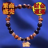 天然石 パワーストーン 金運・仕事運 ドラゴン虎目石ブレスレット HR◆5320