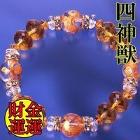 天然石 パワーストーン 金運他◆黄水晶パワー四神獣ブレスレット HR◆5188