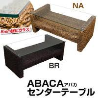 家具 ローテーブル◆アジアン アバカ ABACA センターテーブル◆ima100