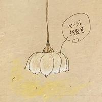 I様オーダー/薔薇Lサイズ