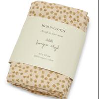 【Konges Sløjd 】 Muslin Cloths /buttercup yellow