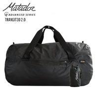Matador マタドール アドバンスドシリーズ Transit30 ver2.0 防水素材 30L ダッフルバッグ 超軽量 コンパクト ボストンバッグ