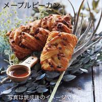 メープルピーカン(焼成前)(10個入)