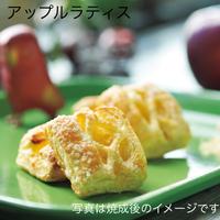 アップルラティス(焼成前)(10個入)