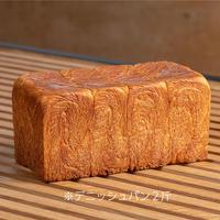 オリジナルデニッシュパン・ボックス入り(1本/2斤分)