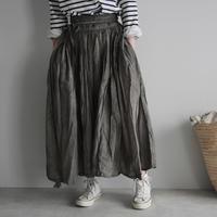 Tabrik gathered skirt (carbon black))