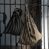 Tabrik rope bag (black or beige)