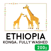 """200g"" エチオピア コンガ ウォッシュト"