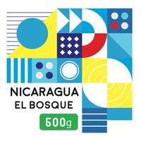"""500g"" ニカラグア  エル・ボスケ  アナエロビック  ナチュラル (中浅煎り)"