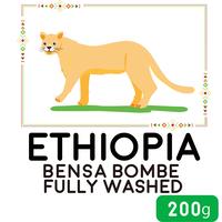 """""""200g"""" エチオピア ベンサ ボンベ ウォッシュト"""