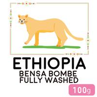 """""""100g"""" エチオピア ベンサ ボンベ ウォッシュト"""