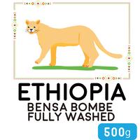"""""""500g"""" エチオピア ベンサ ボンベ ウォッシュト"""