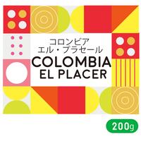 """""""200g"""" コロンビア エル・プラセール カーボニックマセレーション ナチュラル(中浅煎り)"""