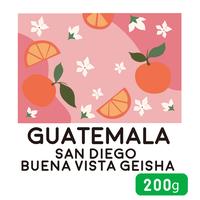 """""""200g"""" グアテマラ サンディエゴ ブエナビスタ ゲイシャ"""