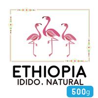 """""""500g"""" エチオピア イディド ナチュラル"""