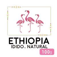 """""""100g"""" エチオピア イディド ナチュラル"""