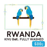 """""""500g"""" ルワンダ キヴベルト ウォッシュト"""