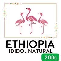 """""""200g"""" エチオピア イディド ナチュラル"""