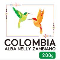 """""""200g"""" コロンビア アルバ・ネリー ウォッシュト"""
