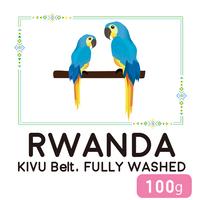 """""""100g"""" ルワンダ キヴベルト ウォッシュト"""