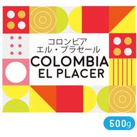 """""""500g"""" コロンビア エル・プラセール カーボニックマセレーション ナチュラル(中浅煎り)"""