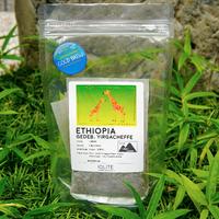 【水出しコーヒー】 エチオピア ゲデブ (中煎り) 3パックセット