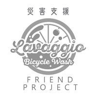【¥3500-】ラバッジョフレンド支援金