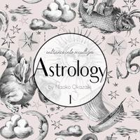 【9月26日配信】占星学スクール第一回「ホロスコープリーディングの基礎」