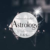 【動画クラス】占星学スクール全6回まとめ買い