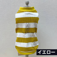 IDOG&ICAT  MOSCAPE+COOL ワイドボーダープリントタンク  M/イエロー/ボルドー/グリーン 【 防虫 涼感 犬服 】
