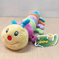 【犬用おもちゃ】キャタピー CATERPY