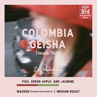 COLOMBIA Geisha  Washed 200g