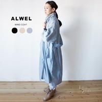 ALWEL (オルウェル):WIND COAT  軽量ナイロン 撥水ウインドコート