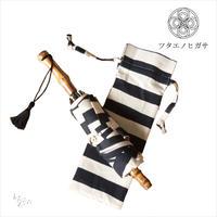 傳(ツタエノヒガサ)浜松注染 日傘/ 3段階折り畳みタイプ「ウサギノタスキ -横縞」