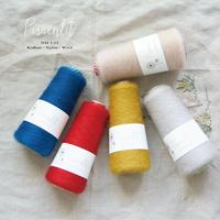 【新色追加】 Pissenlit(ピサンリ) -キッドモヘアウール 1/13番手毛糸 100gコーン