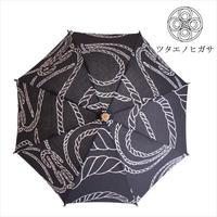 傳(ツタエノヒガサ)浜松注染 日傘/ 長傘タイプ「キツネノタスキ - オナワ黒 」