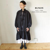 BUNON(ブノン) ウール/シルク/リネン リボン付き ティアードワンピース 5026